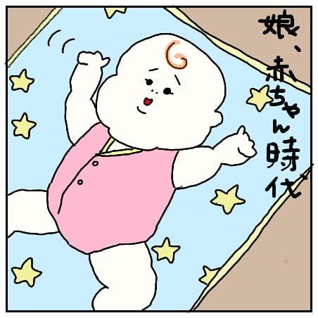 f:id:nakanomaruko:20180831235657j:plain