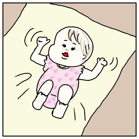 f:id:nakanomaruko:20180901000958j:plain