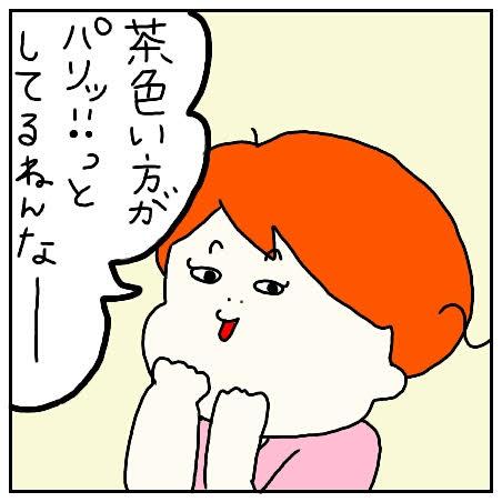 f:id:nakanomaruko:20180904225910j:plain