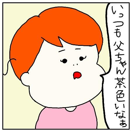 f:id:nakanomaruko:20180904230009j:plain