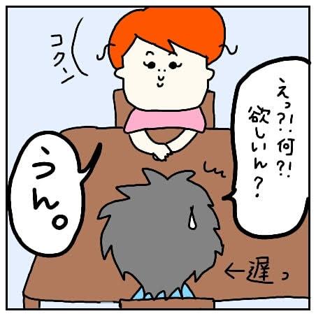 f:id:nakanomaruko:20180904230335j:plain