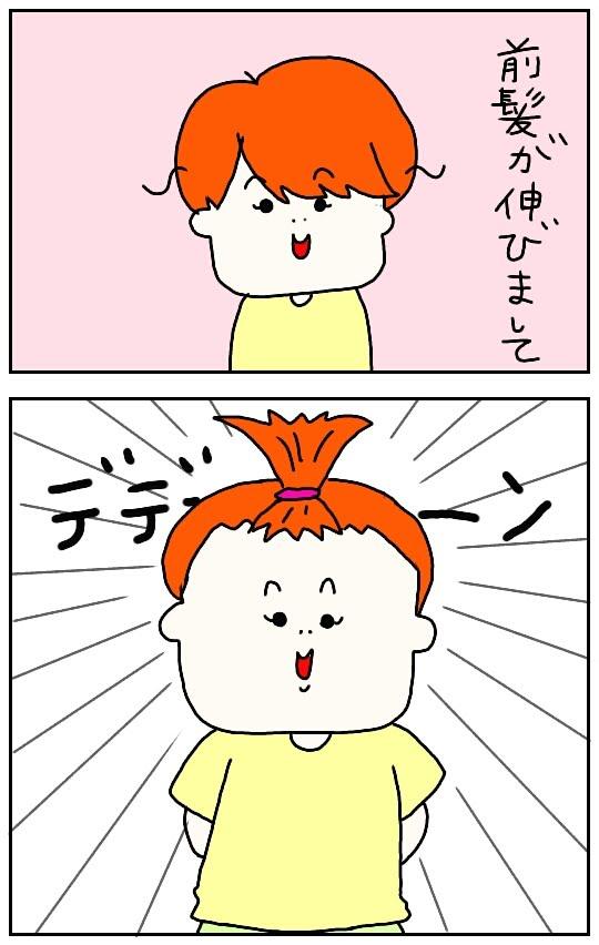 f:id:nakanomaruko:20180907225210j:plain