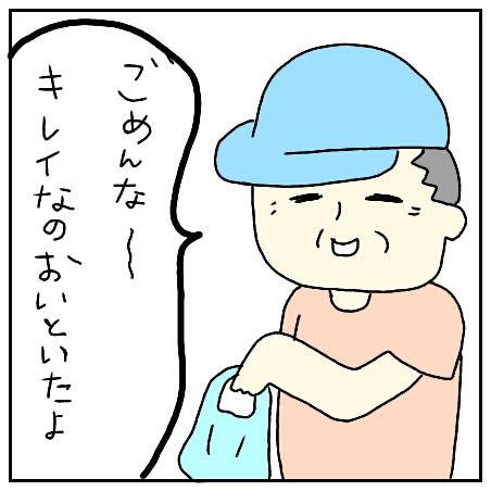 f:id:nakanomaruko:20180912224108j:plain