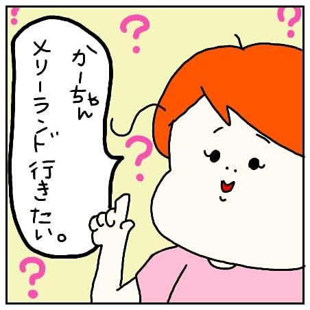 f:id:nakanomaruko:20180913202007j:plain
