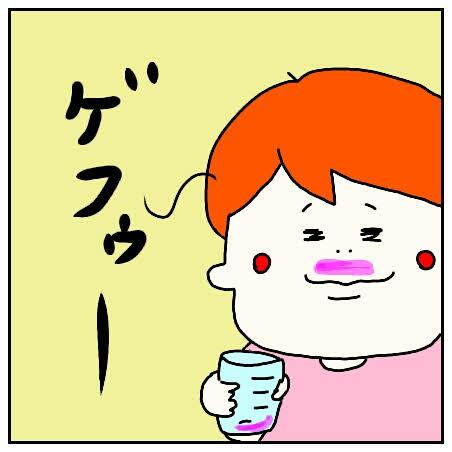 f:id:nakanomaruko:20180913225800j:plain