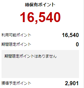 f:id:nakanomaruko:20180919221553p:plain
