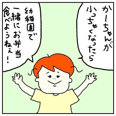 f:id:nakanomaruko:20180920211128j:plain
