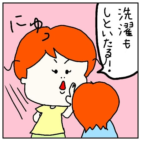 f:id:nakanomaruko:20180920212615j:plain