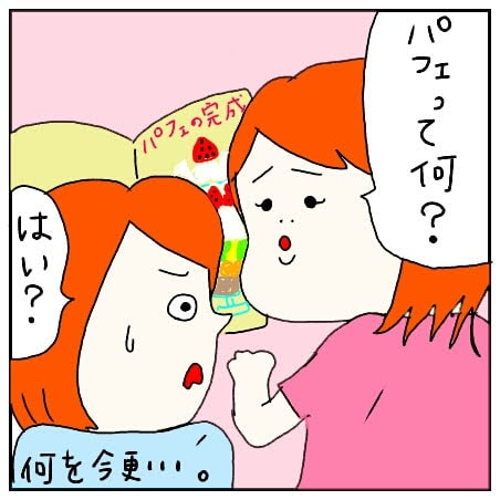 f:id:nakanomaruko:20180924212636j:plain