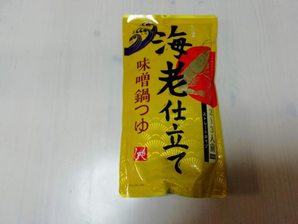 f:id:nakanomaruko:20180925214120j:plain