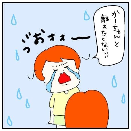 f:id:nakanomaruko:20181001231536j:plain