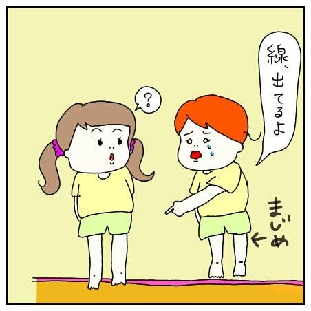 f:id:nakanomaruko:20181001233550j:plain