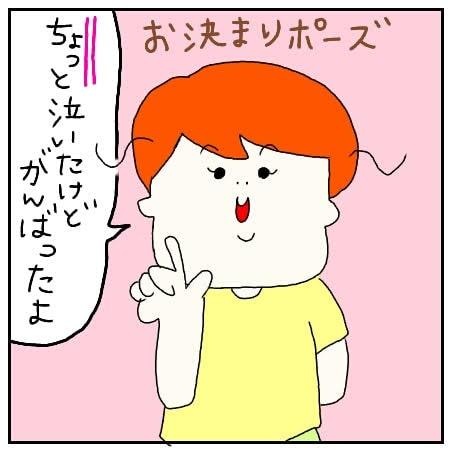 f:id:nakanomaruko:20181001235126j:plain