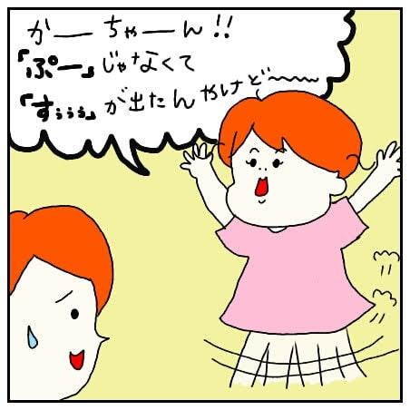 f:id:nakanomaruko:20181010224732j:plain