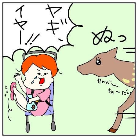 f:id:nakanomaruko:20181013225014j:plain