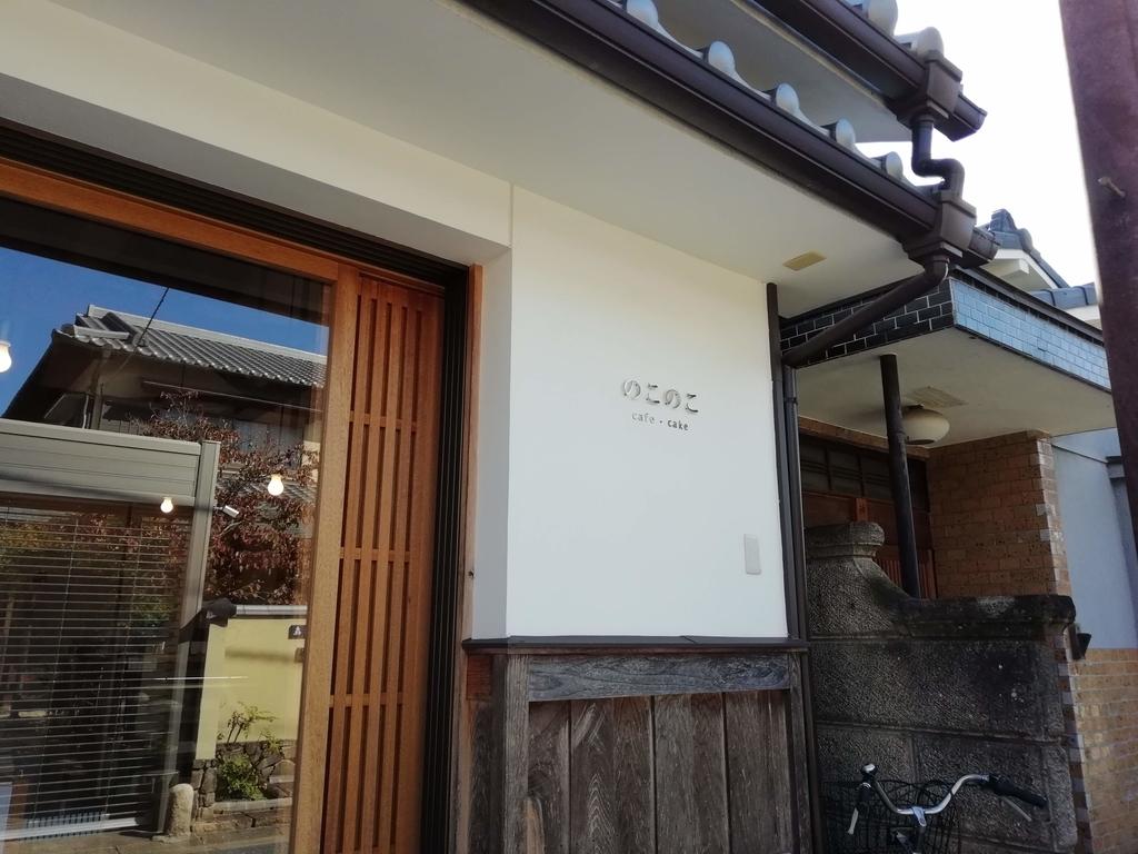 f:id:nakanomaruko:20181014202427j:plain