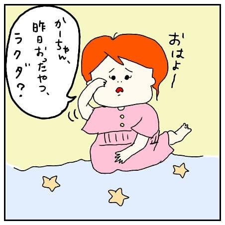 f:id:nakanomaruko:20181014210225j:plain