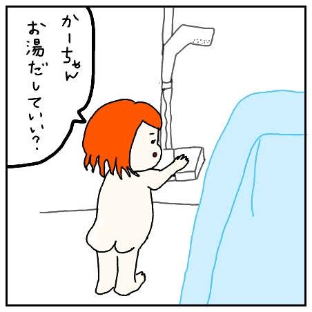 f:id:nakanomaruko:20181018214313j:plain