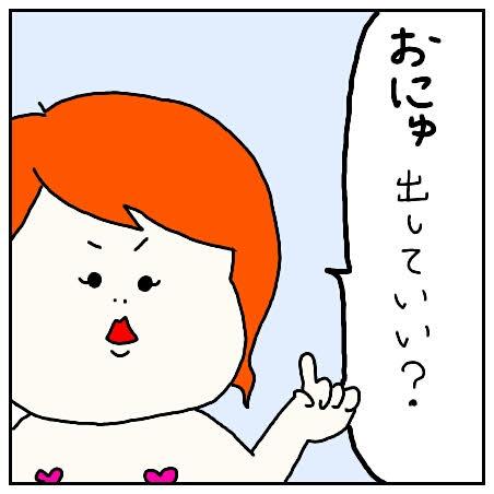 f:id:nakanomaruko:20181018214647j:plain