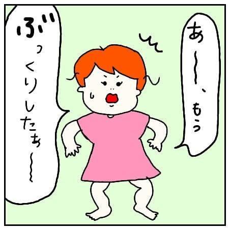 f:id:nakanomaruko:20181018214939j:plain