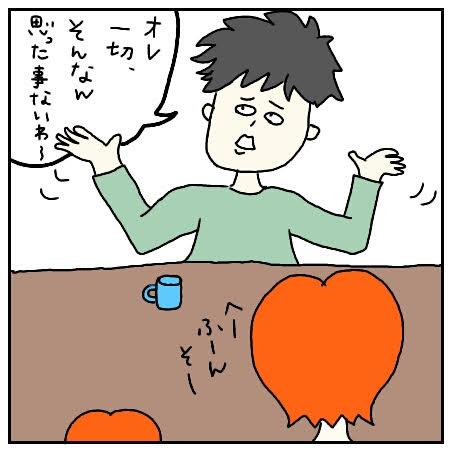 f:id:nakanomaruko:20181024211607j:plain