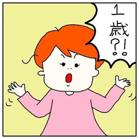 f:id:nakanomaruko:20181024211612j:plain