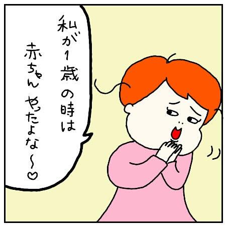 f:id:nakanomaruko:20181024211621j:plain