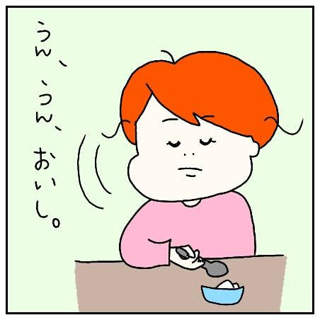 f:id:nakanomaruko:20181024211645j:plain
