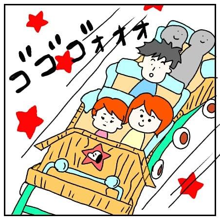 f:id:nakanomaruko:20181030230121j:plain