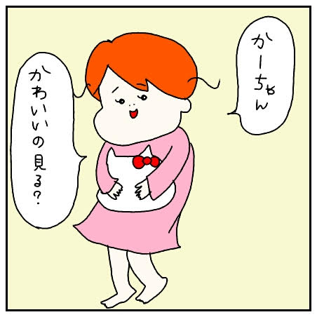f:id:nakanomaruko:20181030232937j:plain