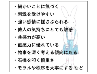 f:id:nakanomaruko:20181105230937p:plain