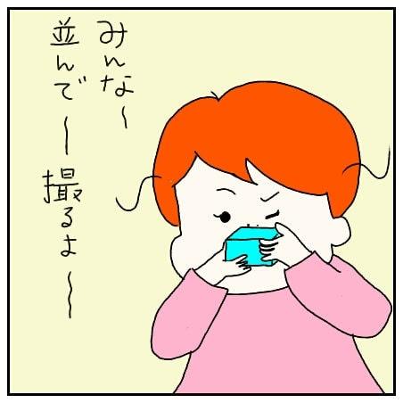 f:id:nakanomaruko:20181108222454j:plain