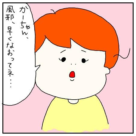 f:id:nakanomaruko:20181118004456j:plain