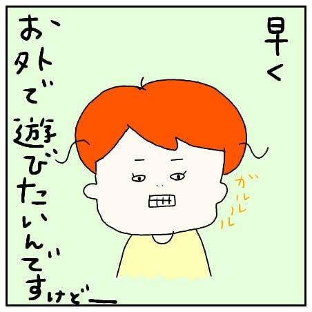 f:id:nakanomaruko:20181118004555j:plain