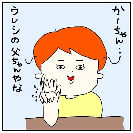 f:id:nakanomaruko:20181118214030j:plain