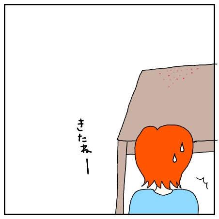 f:id:nakanomaruko:20181119210427j:plain