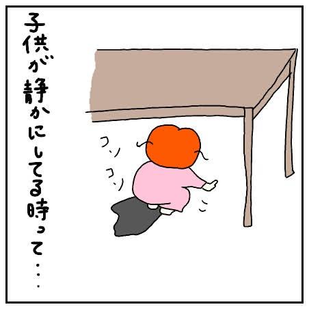 f:id:nakanomaruko:20181119210437j:plain