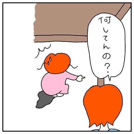 f:id:nakanomaruko:20181119210454j:plain