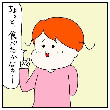 f:id:nakanomaruko:20181119210512j:plain