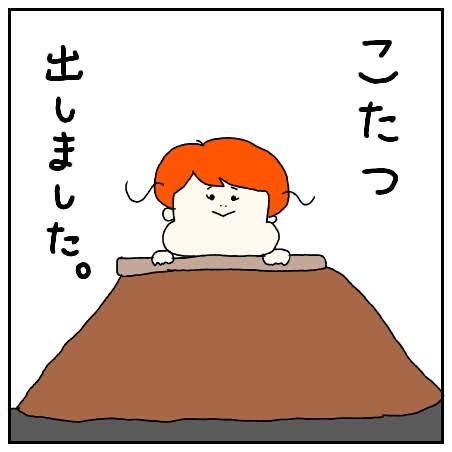 f:id:nakanomaruko:20181122005207j:plain