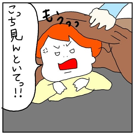 f:id:nakanomaruko:20181122005914j:plain