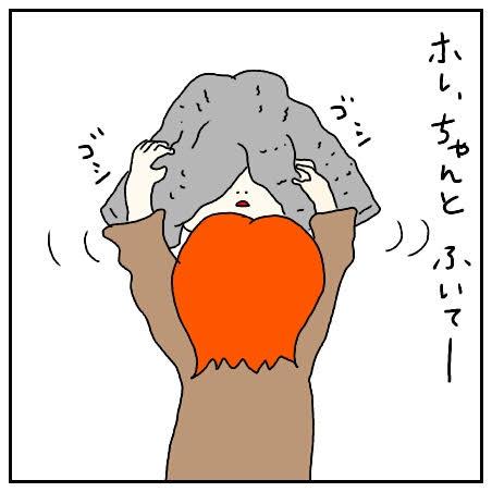 f:id:nakanomaruko:20181126010324j:plain