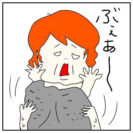 f:id:nakanomaruko:20181126010333j:plain