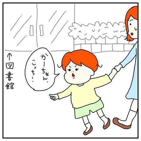 f:id:nakanomaruko:20181129231425j:plain