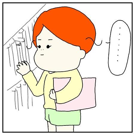 f:id:nakanomaruko:20181129231435j:plain