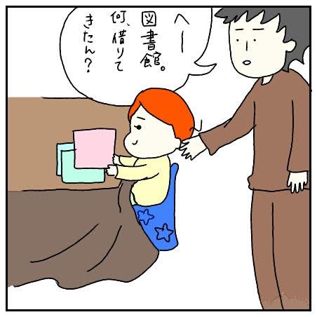 f:id:nakanomaruko:20181129231439j:plain