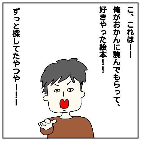 f:id:nakanomaruko:20181129231446j:plain