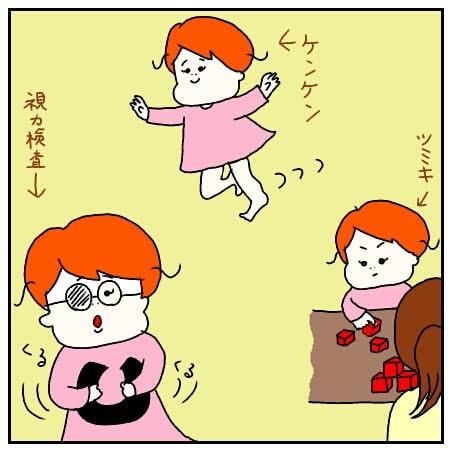 f:id:nakanomaruko:20181204004807j:plain