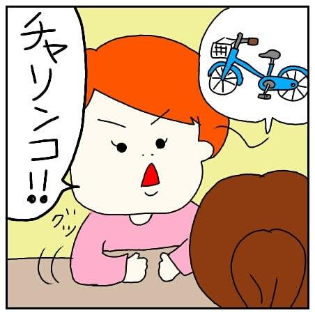 f:id:nakanomaruko:20181204004827j:plain