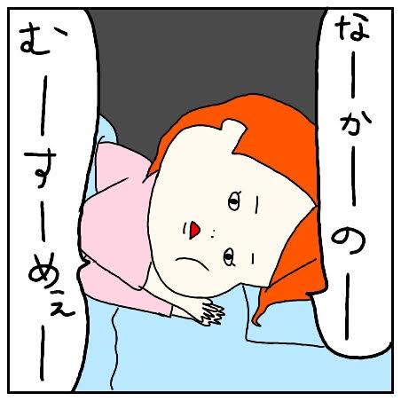 f:id:nakanomaruko:20181206231058j:plain